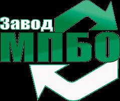 Завод МПБО-2