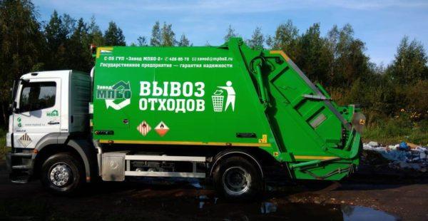 СПБ ГУП «Завод МПБО-2» приняло участие в акции «Генеральная уборка страны»