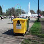 Расстановка контейнеров для сбора твердых коммунальных отходов на матче «Зенит» — «СКА-Хабаровск»