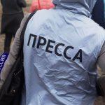 Внеочередная проверка деятельности полигона ПТО «Новоселки»