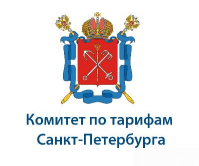 Утвержден Единый тарифов на услугу регионального оператора по обращению с твердыми коммунальными отходами  на территории Санкт-Петербурга