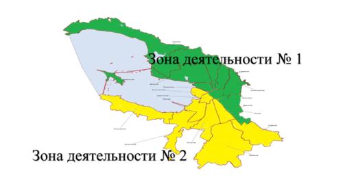 Зоны деятельности регионального оператора