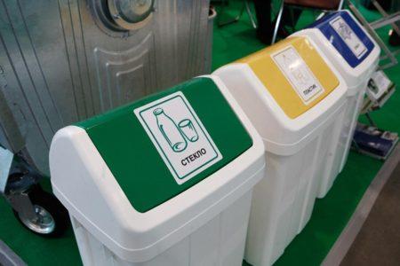Малые предприятия по обработке и утилизации отходов освободят от уплаты налогов на имущество и землю