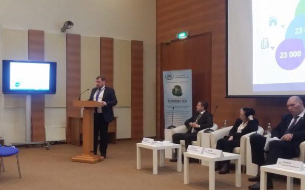 Петербург представил опыт по переходу на новую систему обращения с ТКО на федеральном уровне