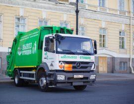 Статус регионального оператора по северу Санкт-Петербурга остался у СПб ГУП «Завод МПБО-2»